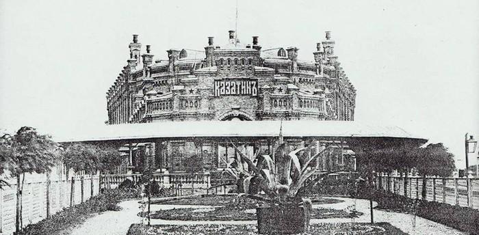 Вокзал в Козятині