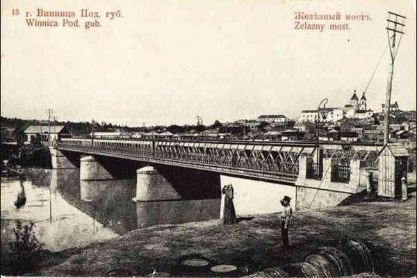 В соцсети выложили фотографии строительства в Виннице моста до острова Кемпа (ФОТО), фото-3
