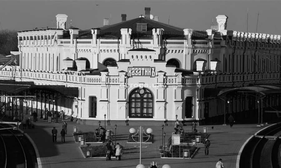 Новини Вінниці / Як виглядав вокзал у Козятині після його побудови? У мережі виклали старовинні світлини