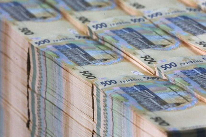 Новини Вінниці / Річні доходи 127 жителів Вінниччини перевищили мільйон