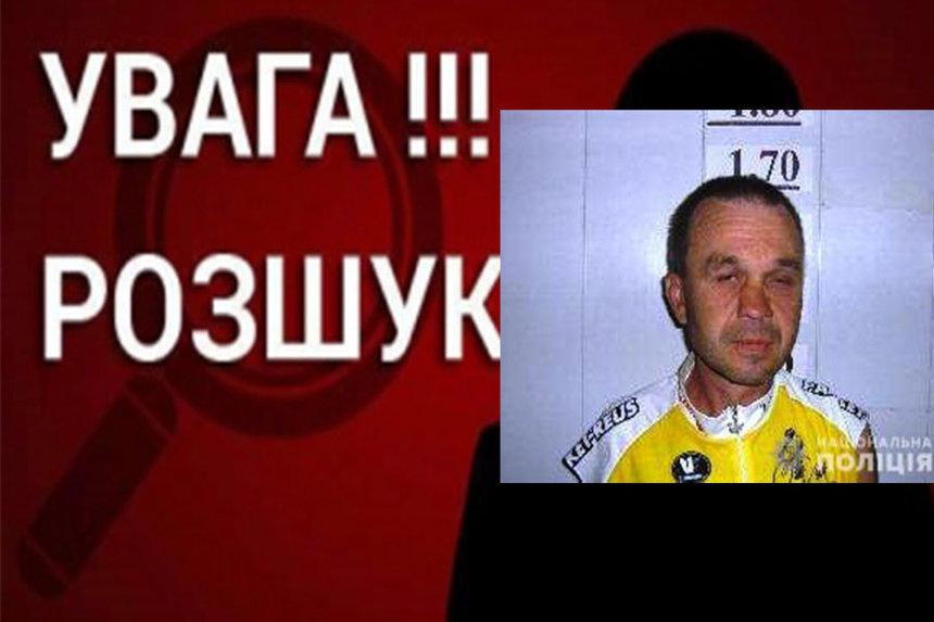 Новини Вінниці / Вінницькою поліцією розшукується 54-річний чоловік