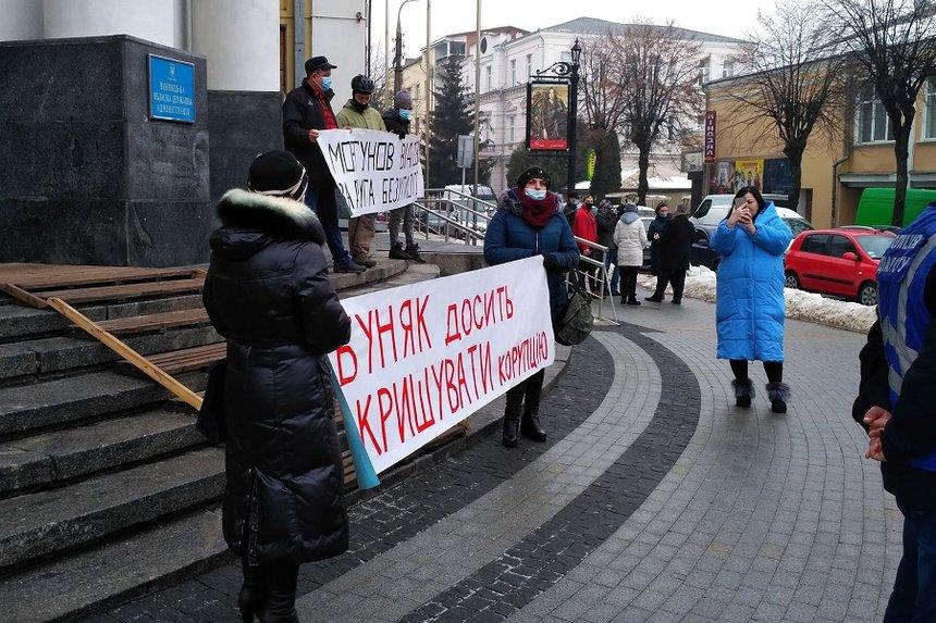 Новини Вінниці / У Вінниці співробітники училища оголосили безстрокове голодування
