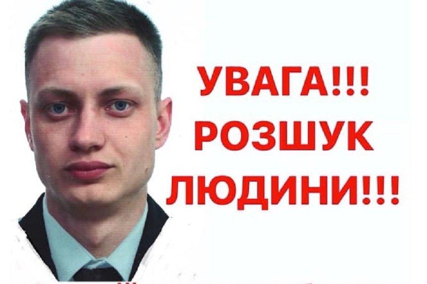 Новини Вінниці / У Вінниці розшукують безвісти зниклого військовослужбовця Віктора Роговського